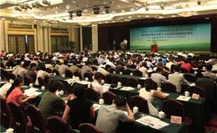 第四届中国泛家居行业风尚榜颁奖颁奖典礼